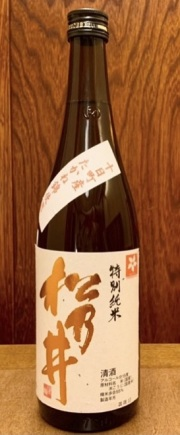 松乃井 特別純米酒